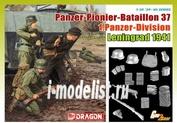6651 Dragon 1/35 Panzer-Pionier-Bataillon 37, 1.Panzer-Division (Leningrad 1941)