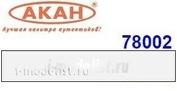 78002 Акан Белая стандартная полуглянцевая