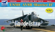 NB5030 Bronco 1/350 McDonnell-Douglas AV-8B Harrier II