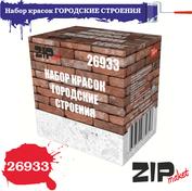 26933 ZIPmaket Набор красок ГОРОДСКИЕ СТРОЕНИЯ