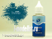 TH15 Pacific88 diluent for acrylic paints 30 ml. (a Jar with a thin spout)