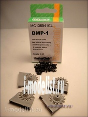 MC135041CL MasterClub 1/35 Track teams and drive sprockets (resin) Bmp-1