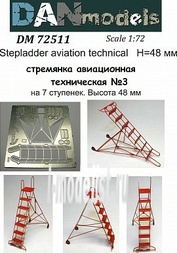 DM72511 DANmodel 1/72 Стремянка авиационная техническая №3 на 7 ступенек