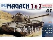 3565 Dragon 1/35 Танк IDF Magach 2 (2 в 1)