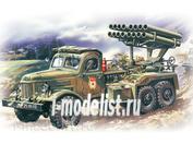 72581 ICM 1/72 BM-14-16- multiple launch rocket system