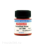 UA606 LifeColor Краска акриловая SCHIFFBODENFARBE ROT 5 ANTIFOULING RED