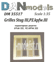 DM35517 DANmodel 1/35 Надмоторные решетки Stug III,PZ.kpfw.III