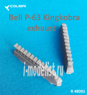 R48001 ColibriDecals 1/48 Смоляные наборы дополнений Bell P-63 Kingkobra exhaust (патрубки)