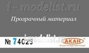 74029 Акан Дымчатый глянцевый лак