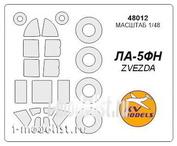 48012 KV Models 1/48 Набор окрасочных масок для Ла-5ФН + маски на диски и колеса
