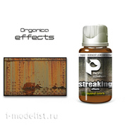 GX4 Pacific88 Эффект полос оранжевой ржавчины