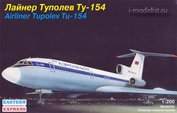 14405 Восточный экспресс 1/200 Авиалайнер Т-у-154А Аэрофлот