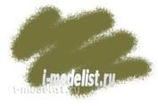 55-MACR Zvezda Paint Master acrylic Protective