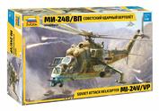 4823 Звезда 1/48 Советский ударный вертолет Ми-24В/ВП