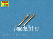 A48 021 Aber 1/48 Set of 2 barrels for German 13mm aircraft machine guns Mg 131 (late type), very useful tru looking additional parts
