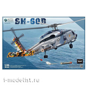 KH50009 Kitty Hawk 1/35 Многоцелевой вертолёт SH-60B