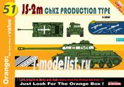 9151 Dragon 1/35 JS-2m ChKZ Tank