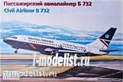 14469 Orient Express 1/144 B-732 British Airways