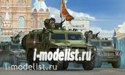 """VS-008 Meng 1/35 RUSSIAN """"TIGER-M"""" 233115  SPN SPV"""