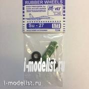 7236 Elf Production 1/72 Колеса резиновые Суххой-27