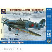 48024 ARK-models 1/48 Истребитель