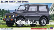 21122 Hasegawa 1/24 Suzuki Jimny (JA11-5)