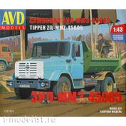 1261KIT AVD Models 1/43 ЗИЛ-ММЗ-45085