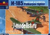 7273 Макет 1/72 Советский истребитель И-185