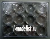 9012 Jas Набор баночек 12 штук в пластиковой коробке