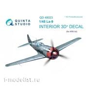 QD48023 Quinta Studio 1/48 3D Декаль интерьера кабины Ла-9 (для модели ARK)