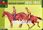 35011 Макет 1/35 Русская кавалерия 1914-1945 г