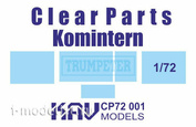 CP72 001 KAV Models 1/72 glazing for Comintern (Trumpeter)