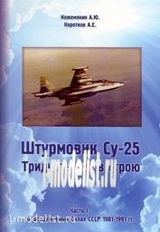 L-001 Издательство