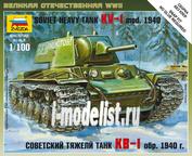 6141 Звезда 1/100 Советский тяжёлый танк КВ-1 образца 1940 г. (Для игры