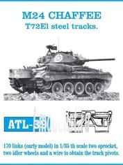 Atl-35-39 Friulmodel 1/35 Траки сборные железные для M24 Chaffee T72El steel tracks