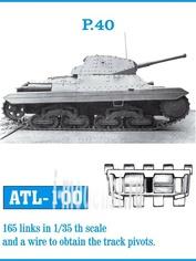 Atl-35-100 Friulmodel 1/35 Траки железные для P.40