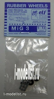 7205 Elf Productions 1/72 Колеса резиновые МuГ-3