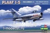 80335 HobbyBoss 1/48 Chinese people's Liberation Army Force J-5 Aircraft