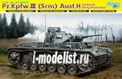 6641 Dragon 1/35 Танк Pz.Kpfw.III (5cm) Ausf.H Sd.Kfz.141 ранняя версия