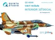 QD48046 Quinta Studio 1/48 3D Декаль интерьера кабины F-16I (для модели Hasegawa)