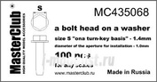 Mc435068 MasterClub Головка болта с шайбой, размер под ключ - 1.4мм
