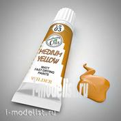 LS-03 Wilder ЖЕЛТЫЙ ОБЫЧНЫЙ. Краска специальная быстросохнущая, на основе льняного масла. Объем: 20 мл. Для всех видов тонировки.