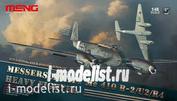 LS-004 Meng 1/48 Messerschmitt Me-410 B-2/U2/R4 Heavy Fighter