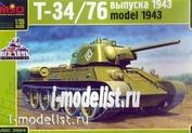 3524 Макет 1/35 Танк Т-34/76 1943 года выпуска