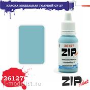 26127 ZIPMaket Краска акриловая Голубой Суххой-27