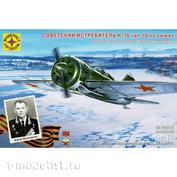 204815 Моделист 1/48 Советский истребитель И-16, тип 10 на лыжах Героя СССР Фёдора Шинкаренко