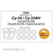72989 KV Models 1/72 Окрасочная маска для Суххой-34 / Суххой-32ФН (ZVEZDA #7298 / ITALERI #1379 / TAMIYA # 60743) + маски на диски и колеса