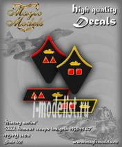 MM35015 Magic Models 1/35 Декаль RKKA armour insignia 1935-1940