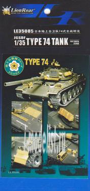LE35085 Lion Roar 1/35 Фототравление для JGSDF Type 74 MBT