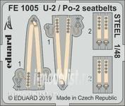 FE1005 Eduard 1/48 Фототравление для У-2 / По-2, стальные ремни